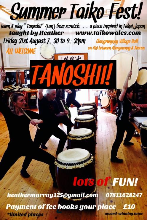 Tanoshii workshop large